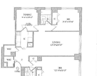 2 Bedrooms, Yorkville Rental in NYC for $5,221 - Photo 2