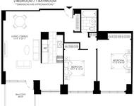 2 Bedrooms, Pelham Parkway Rental in NYC for $2,350 - Photo 2
