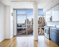 Studio, DUMBO Rental in NYC for $3,026 - Photo 1