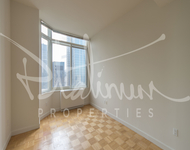 2 Bedrooms, Tribeca Rental in NYC for $8,995 - Photo 2