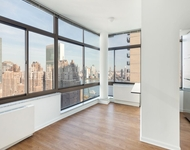 1 Bedroom, Murray Hill Rental in NYC for $4,410 - Photo 1