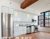 1 Bedroom, DUMBO Rental in NYC for $3,420 - Photo 1