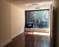 Studio, Boerum Hill Rental in NYC for $5,500 - Photo 1