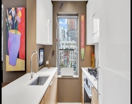 2 Bedrooms, Gramercy Park Rental in NYC for $3,143 - Photo 1