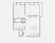 1 Bedroom, DUMBO Rental in NYC for $3,185 - Photo 1