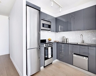 2 Bedrooms, Financial District Rental in NYC for $3,220 - Photo 1