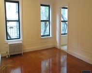 1 Bedroom, Fort George Rental in NYC for $1,775 - Photo 1