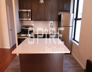 4 Bedrooms, Hamilton Heights Rental in NYC for $2,575 - Photo 1