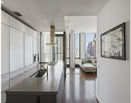 2 Bedrooms, Cobble Hill Rental in NYC for $14,000 - Photo 1