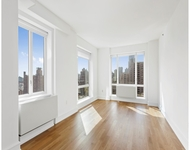 2 Bedrooms, East Harlem Rental in NYC for $5,750 - Photo 1