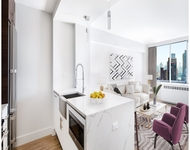 1 Bedroom, Yorkville Rental in NYC for $3,538 - Photo 1