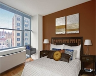 3 Bedrooms, Morningside Heights Rental in NYC for $7,210 - Photo 1