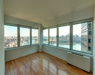 4 Bedrooms, Financial District Rental in NYC for $5,110 - Photo 1