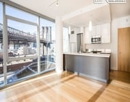 2 Bedrooms, DUMBO Rental in NYC for $5,895 - Photo 1