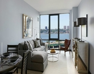 1 Bedroom, Lincoln Square Rental in NYC for $4,170 - Photo 1