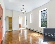 1 Bedroom, Central Harlem Rental in NYC for $1,895 - Photo 1