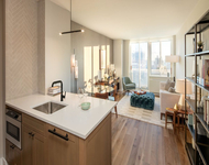 1 Bedroom, Hell's Kitchen Rental in NYC for $3,159 - Photo 1