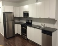 1 Bedroom, Hamilton Heights Rental in NYC for $2,395 - Photo 1