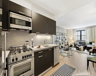 4 Bedrooms, Murray Hill Rental in NYC for $5,890 - Photo 1