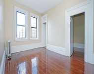4 Bedrooms, Hamilton Heights Rental in NYC for $3,000 - Photo 1