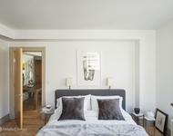 1 Bedroom, DUMBO Rental in NYC for $3,733 - Photo 1