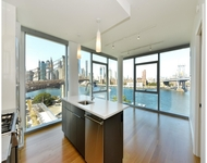 2 Bedrooms, DUMBO Rental in NYC for $7,087 - Photo 1
