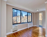 3 Bedrooms, Manhattan Valley Rental In NYC For $3,500   Photo 1