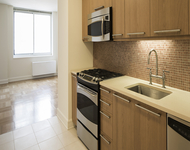 Studio, Lincoln Square Rental in NYC for $3,045 - Photo 1