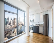 Studio, DUMBO Rental in NYC for $3,400 - Photo 1