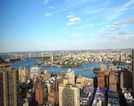 4 Bedrooms, Yorkville Rental in NYC for $17,100 - Photo 1