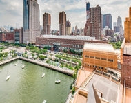 3 Bedrooms, Battery Park City Rental in NYC for $5,379 - Photo 1