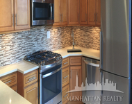 5 Bedrooms, Morningside Heights Rental in NYC for $7,000 - Photo 1