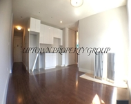 1 Bedroom, Marble Hill Rental in NYC for $1,550 - Photo 1
