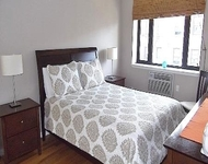 2 Bedrooms, Hamilton Heights Rental in NYC for $3,050 - Photo 1