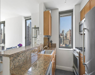 1 Bedroom, East Harlem Rental in NYC for $3,950 - Photo 1