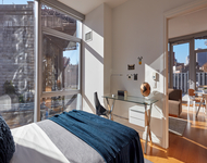 2 Bedrooms, DUMBO Rental in NYC for $5,454 - Photo 1