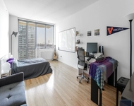 Studio at 4610 Center Boulevard - Photo 1