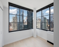 2BR at  West 38th street - Photo 1