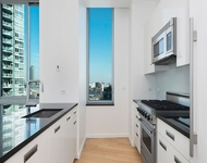 2 Bedrooms, Hunters Point Rental in NYC for $3,825 - Photo 1