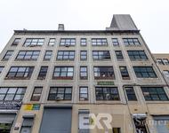 Studio at East 134th Street - Photo 1