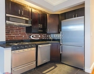 3BR at West 16th Street - Photo 1
