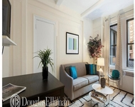Studio at 157 East 72nd St - Photo 1