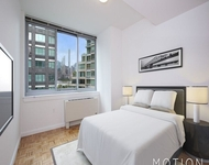 1BR at Center Blvd - Photo 1