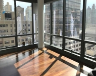 Studio at W 67th St. - Photo 1