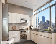 1 Bedroom, Murray Hill Rental in NYC for $4,869 - Photo 1