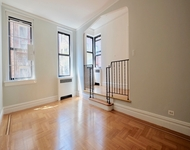 Studio, Hudson Heights Rental in NYC for $1,875 - Photo 1