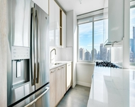 2 Bedrooms, Lincoln Square Rental in NYC for $5,982 - Photo 1