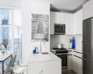 1 Bedroom, Long Island City Rental in NYC for $3,140 - Photo 1