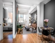 2 Bedrooms, Tribeca Rental in NYC for $6,443 - Photo 1