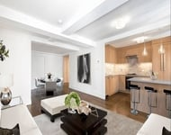4 Bedrooms, Upper West Side Rental in NYC for $8,800 - Photo 1